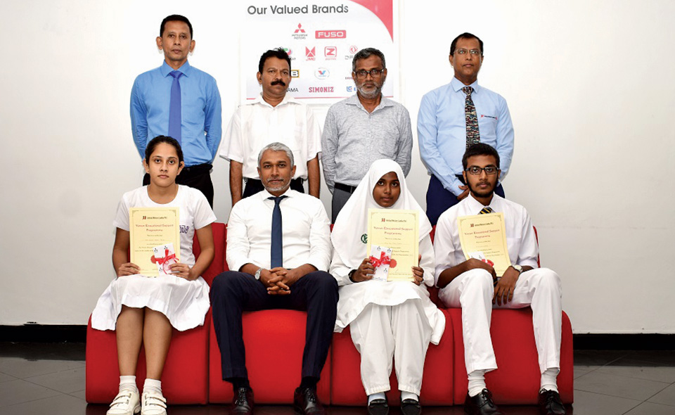 Recognising academic excellence
