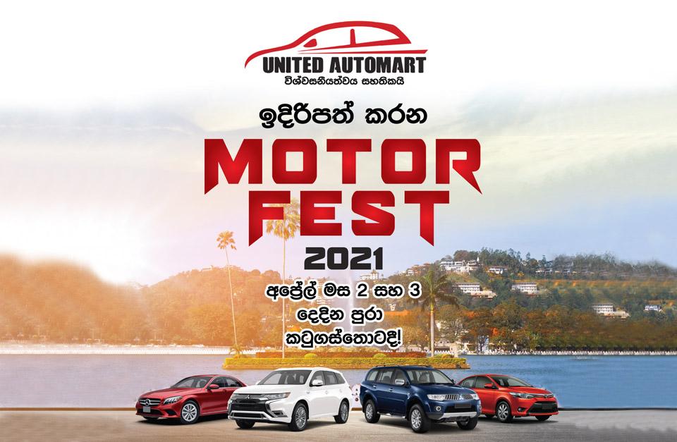 Motor fest Kandy