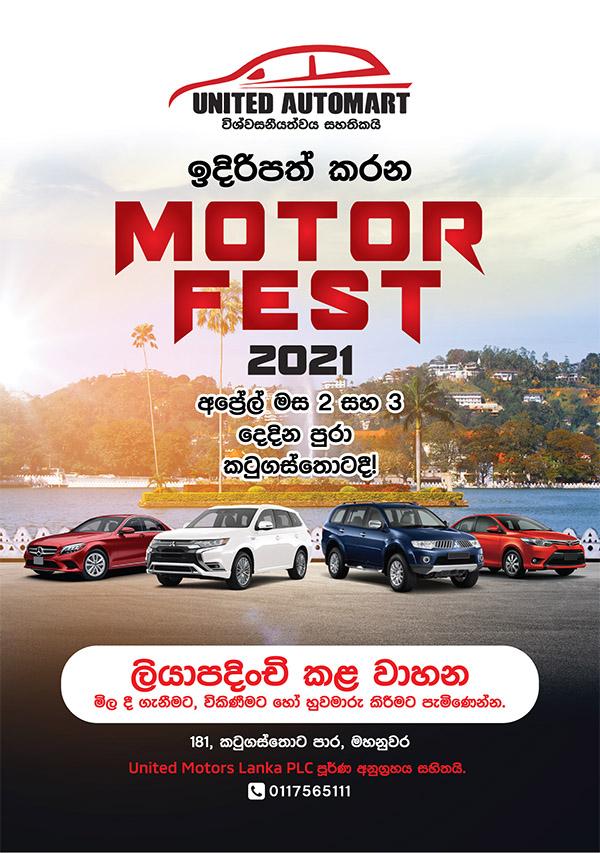 Image for Motor fest Kandy